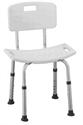 Picture of Nova Adjustable Bath Bench with Removable Back aka Shower Chair, Bath Chair, Shower Seat, Bath Seat, Bath Safety items, Bath Tub Chair