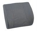 "Picture of Lumbar Cushion Memory Foam (14"" x 13"") with Poly/Cotton Cover, aka Back Cushion, DM555-7921-0200, DM555-7921-0300, DM555-7921-0700, DM555-7921-2400"